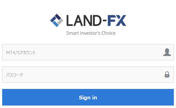LANDFXマイページログイン
