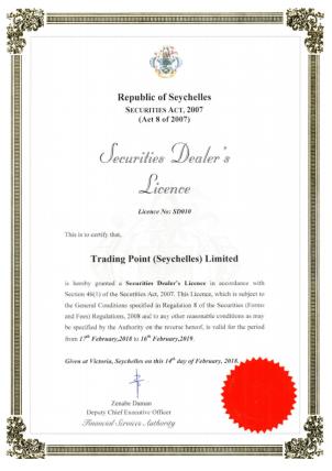 XMはセーシェル共和国にライセンス登録