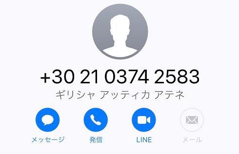iFOREXからの電話