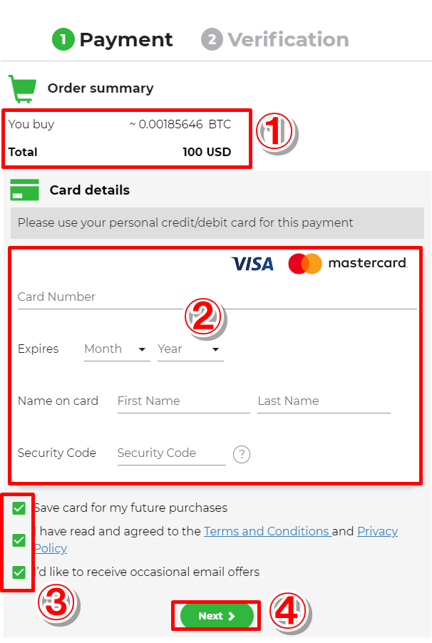 クリプトGTのカード入金方法(仮想通貨の購入方法)