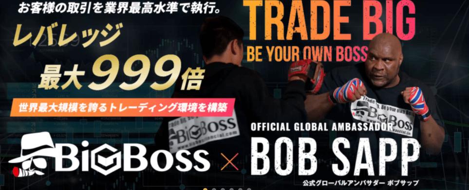 ビッグボスの公式グローバルアンバサダーにボブ・サップと契約をしている
